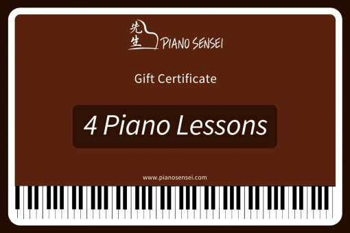 4 piano lessons gift certificate