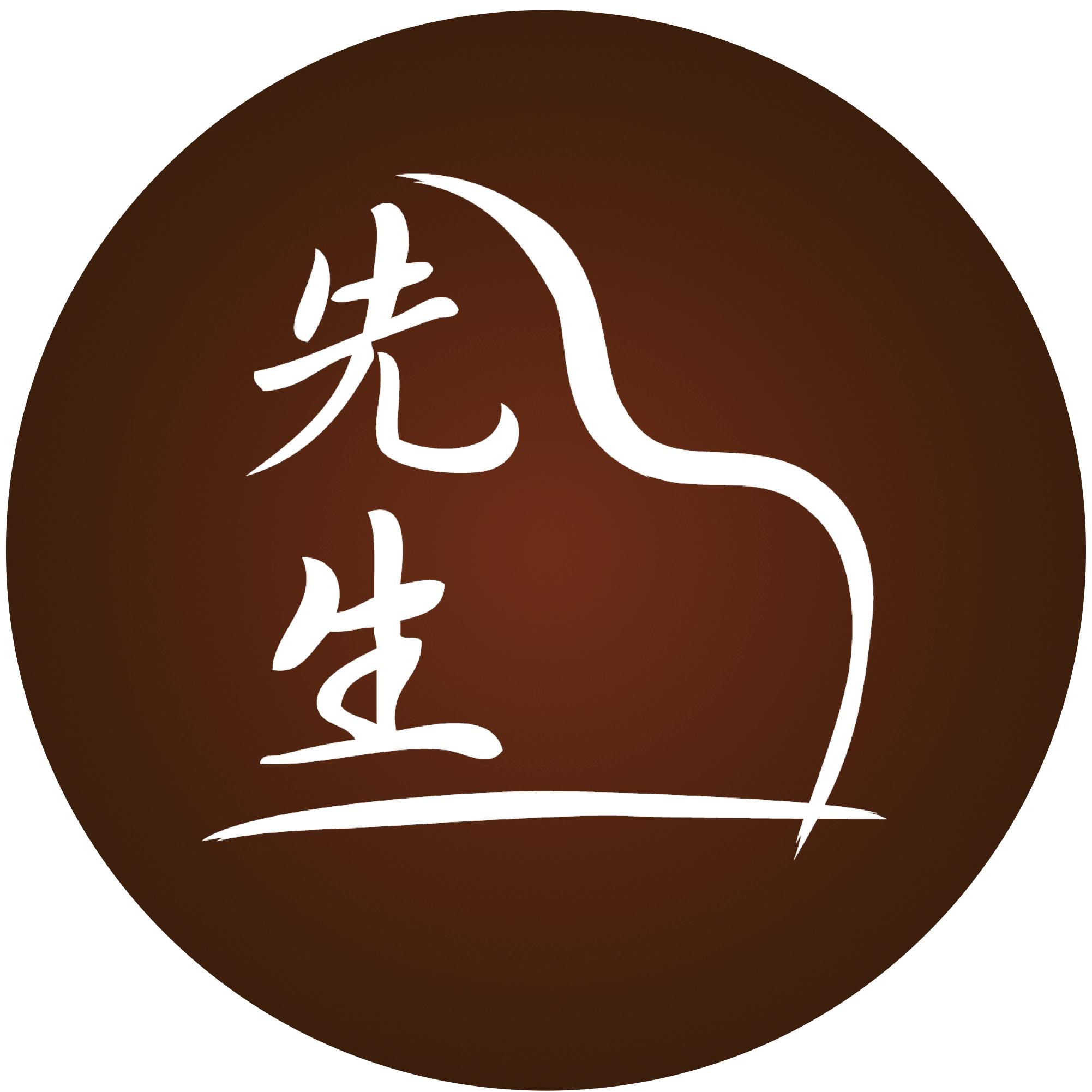 Zhang Sensei